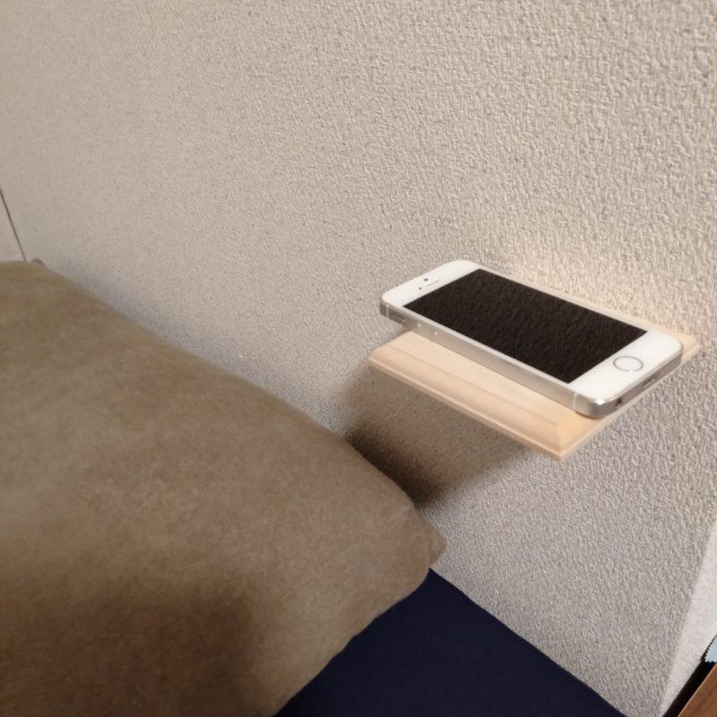 smartphone on the shelf