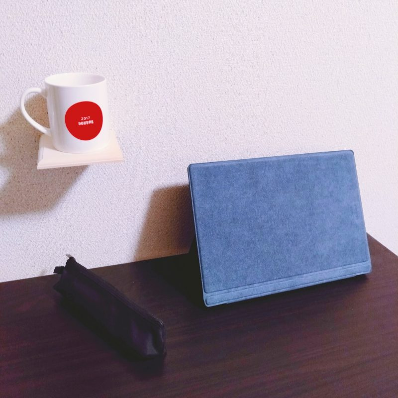 mug on the shelf